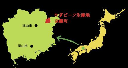 奈義マップ